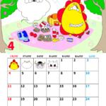 サンサンキッズTV2021年4月カレンダー